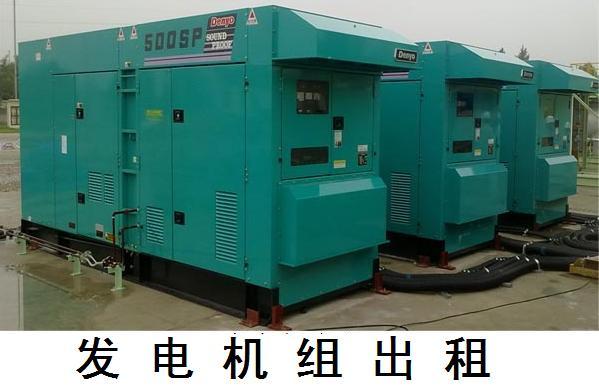 安庆会展二手发电机