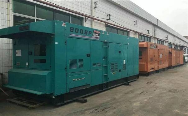 安庆二手开普500kw大型柴油发电机组